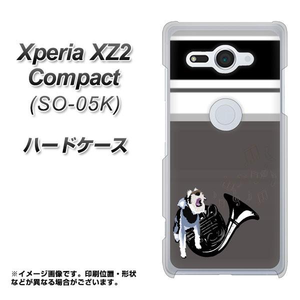 Xperia XZ2 Compact SO-05K ハードケース / カバ...