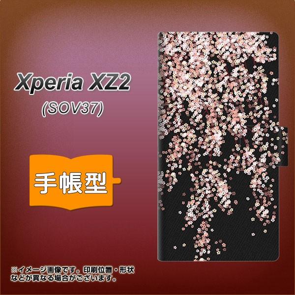 メール便送料無料 au Xperia XZ2 SOV37 手帳型ス...