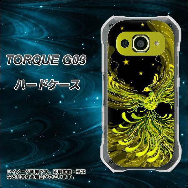 TORQUE G03 ハードケース / カバー【281 鳳凰の舞...