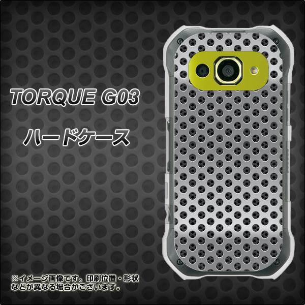 TORQUE G03 ハードケース / カバー【596 タレパン...