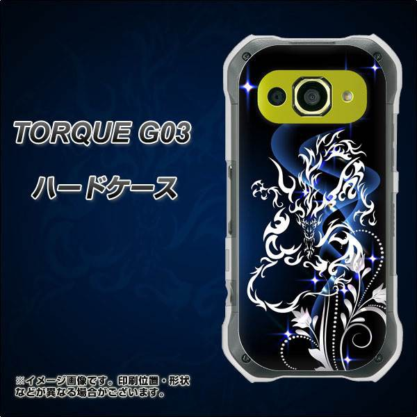 TORQUE G03 ハードケース / カバー【1000 闇のシ...