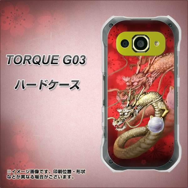 TORQUE G03 ハードケース / カバー【1004 桜と龍 ...
