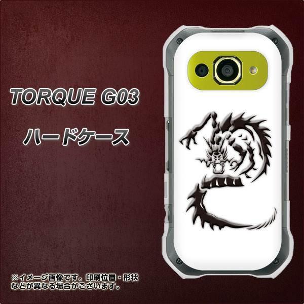TORQUE G03 ハードケース / カバー【VA901 龍 ブ...