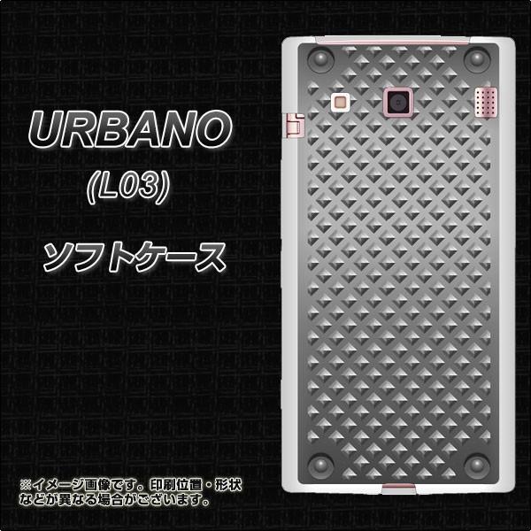 au URBANO L03 TPU ソフトケース / やわらかカバ...