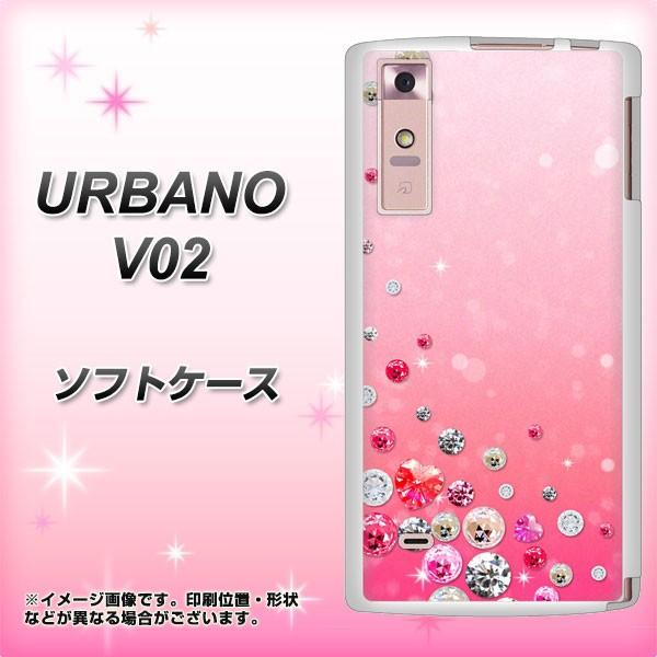 au URBANO V02 TPU ソフトケース / やわらかカバ...