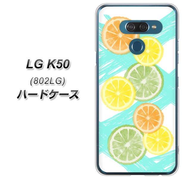softbank LG K50 802LG ハードケース / カバー【Y...