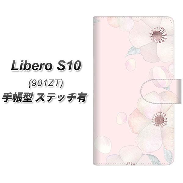 メール便送料無料 Y!mobile Libero S10 901ZT 手...