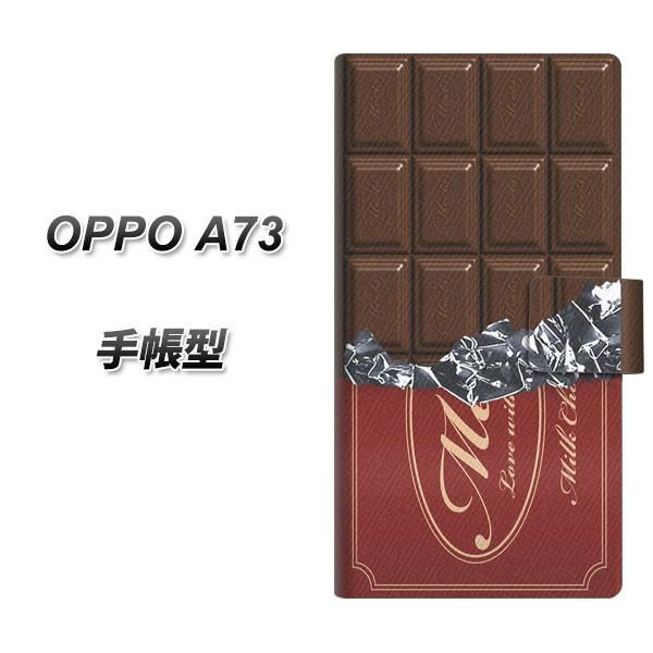 メール便送料無料 楽天モバイル OPPO A73 手帳型...