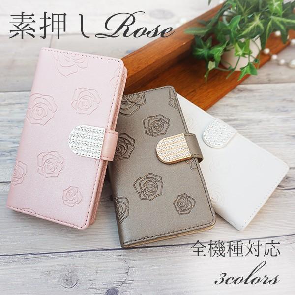 スマホケース 手帳型 全機種対応 Rose&ラインスト...