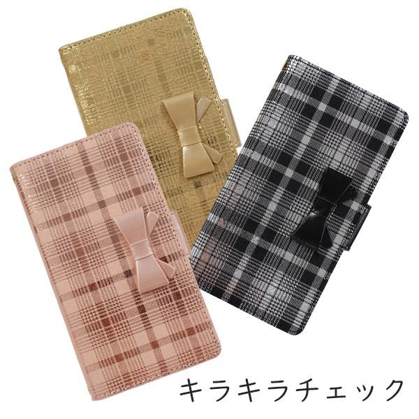 スマホケース 手帳型 全機種対応 リボン キラキラ...