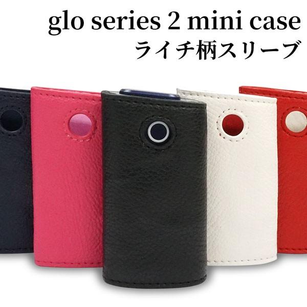 glo series 2 mini グロー シリーズ2 ミニ ケース...
