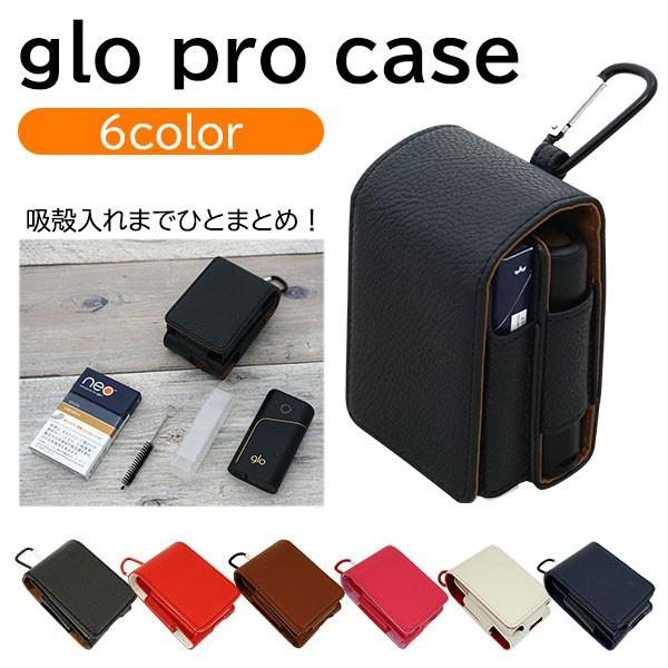 glo pro グロー プロ 電子タバコ ケース 吸殻入れ...