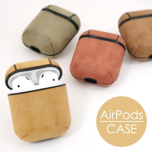 AirPods エアーポッズ ケース カバー 保護カバー ...