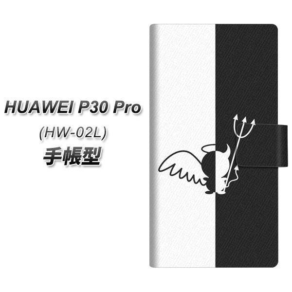 メール便送料無料 docomo HUAWEI P30 Pro HW-02L ...