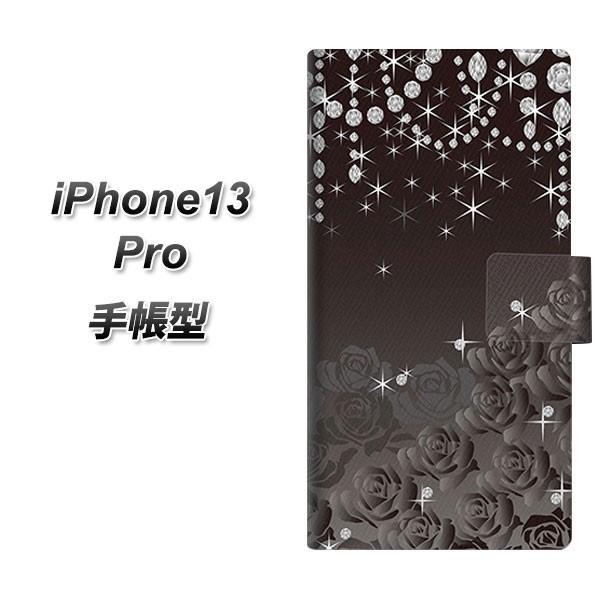 メール便送料無料 iPhone13 Pro 手帳型スマホケー...