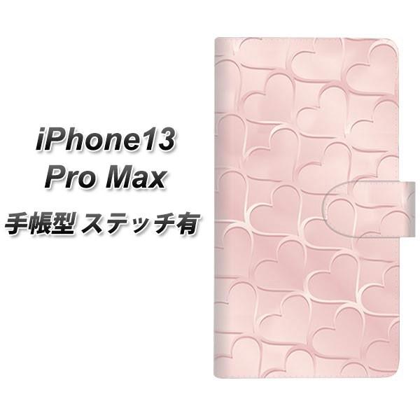 メール便送料無料 iPhone13 Pro Max 手帳型スマホ...
