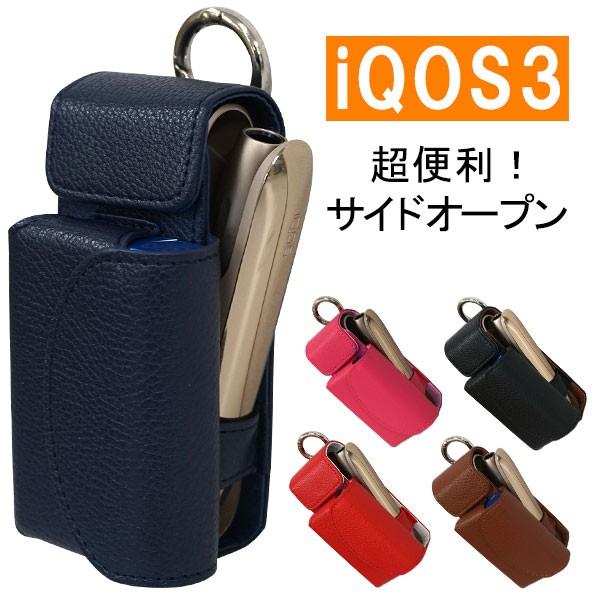 iQOS3 極3 アイコス・スリー アイコス3 ケース 電...