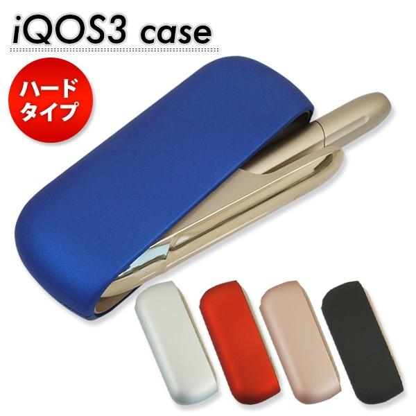 iQOS3 アイコス3 ハードケース マットタイプ メ...