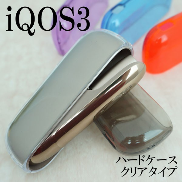 iQOS3 アイコス3 ハードケース クリアタイプ ア...