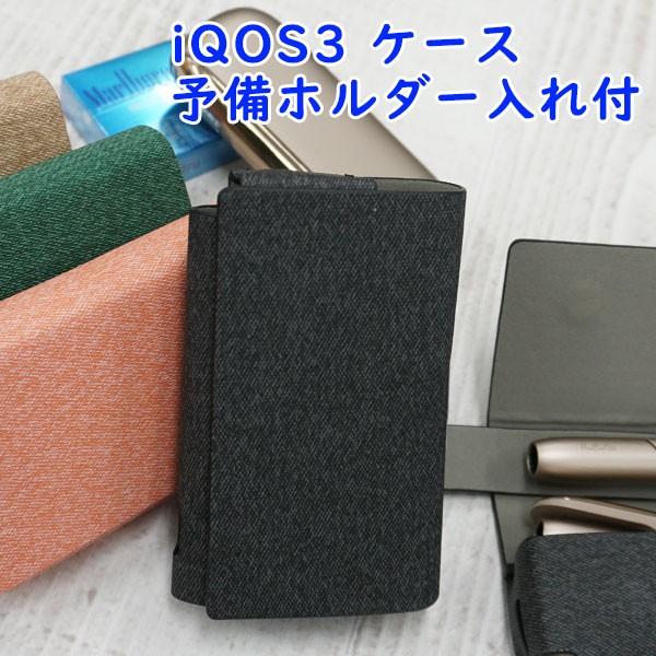 iQOS3 アイコス スリー アイコス3 専用 ケース PU...