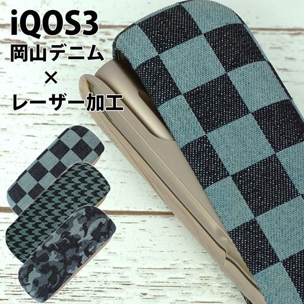iQOS3 アイコス3 ケース ハードタイプ 岡山デニ...