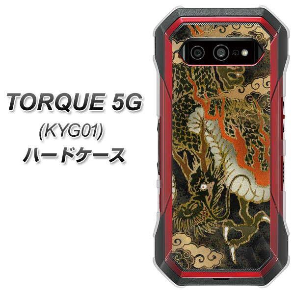 au TORQUE 5G KYG01 ハードケース / カバー【558 ...