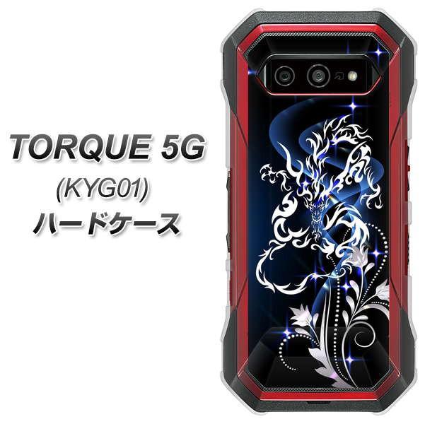 au TORQUE 5G KYG01 ハードケース / カバー【1000...