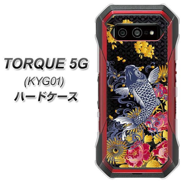 au TORQUE 5G KYG01 ハードケース / カバー【1028...