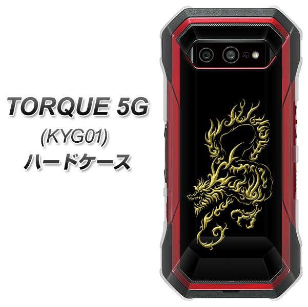 au TORQUE 5G KYG01 ハードケース / カバー【VA83...