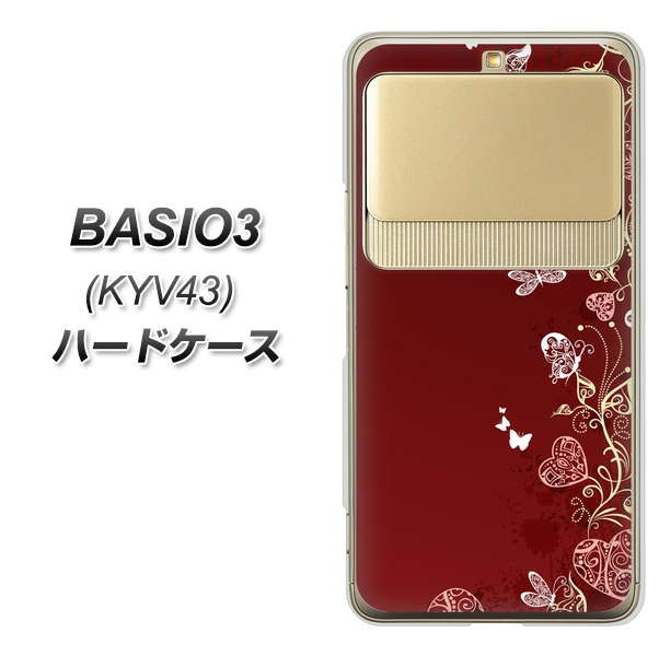 au BASIO3 KYV43 ハードケース / カバー【479 赤...