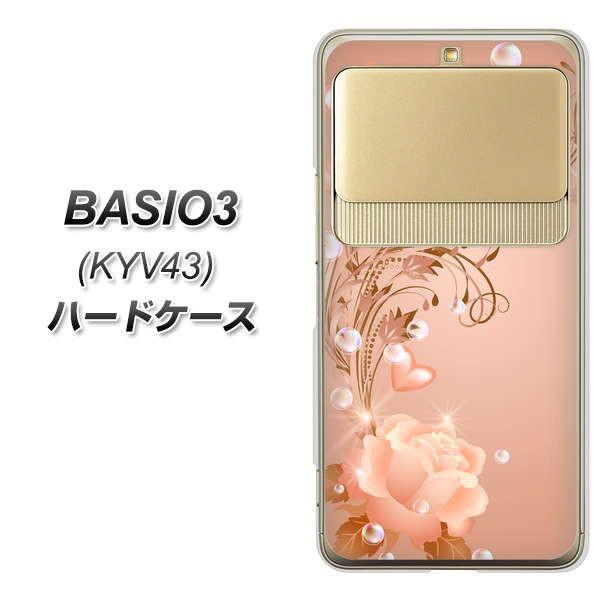 au BASIO3 KYV43 ハードケース / カバー【1178 ラ...