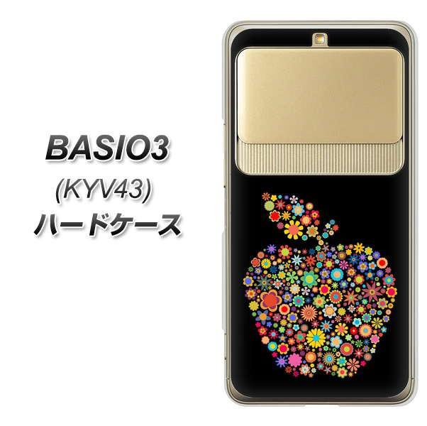 au BASIO3 KYV43 ハードケース / カバー【1195 カ...