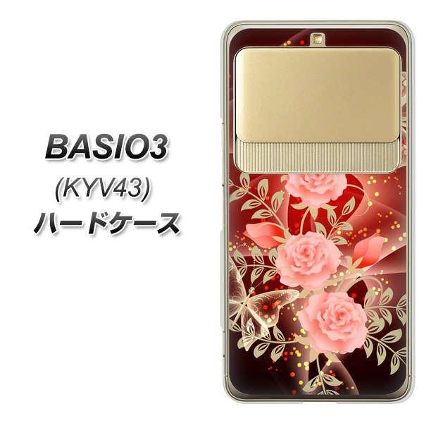 au BASIO3 KYV43 ハードケース / カバー【VA824 ...
