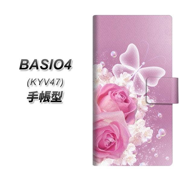 メール便送料無料 au BASIO4 KYV47 手帳型スマホ...