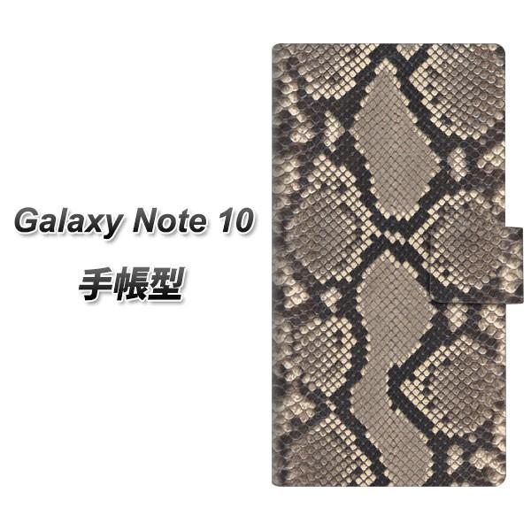 メール便送料無料 Galaxy Note10 手帳型スマホケ...