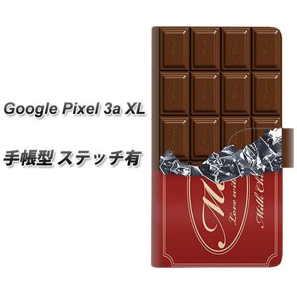 メール便送料無料 simフリー Google Pixel 3a XL ...