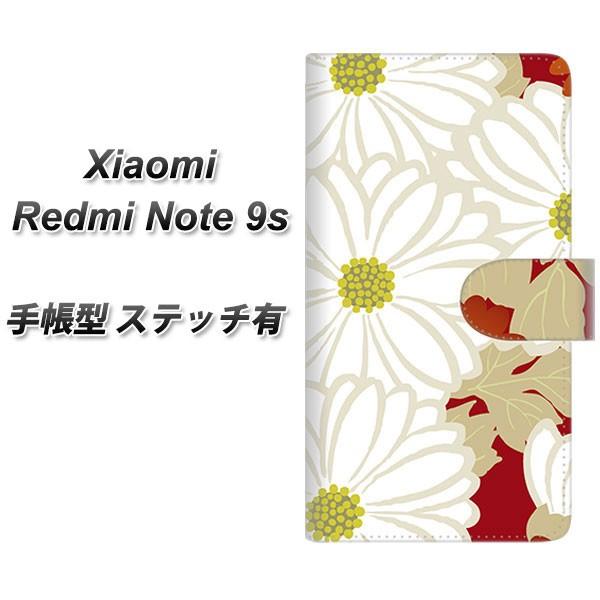 メール便送料無料 simフリー Xiaomi Redmi Note 9...