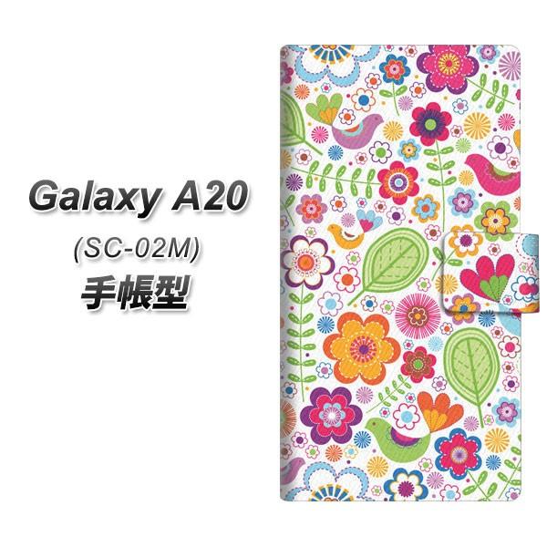 メール便送料無料 docomo Galaxy A20 SC-02M 手帳...