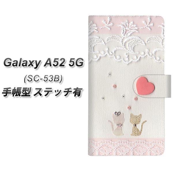 メール便送料無料 docomo Galaxy A52 5G SC-53B ...