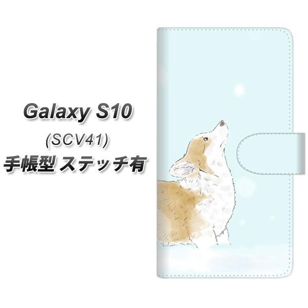 メール便送料無料 au Galaxy S10 SCV41 手帳型ス...