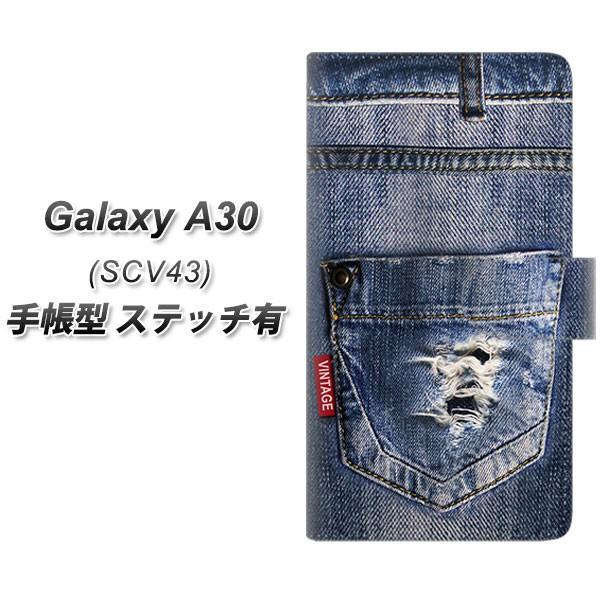 メール便送料無料 au Galaxy A30 SCV43 手帳型ス...