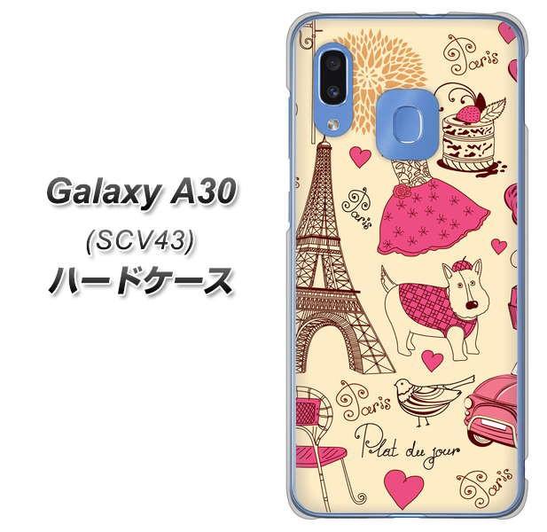 au Galaxy A30 SCV43 ハードケース / カバー【265...