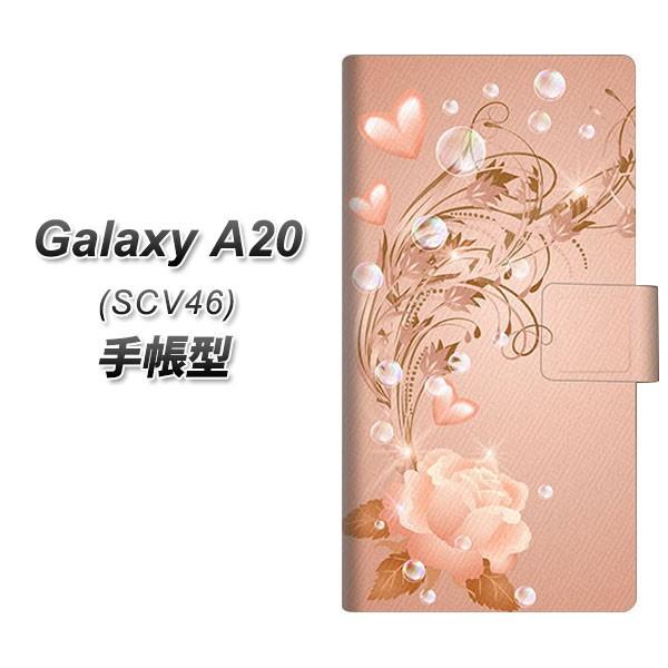 メール便送料無料 au Galaxy A20 SCV46 手帳型ス...