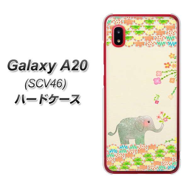 au Galaxy A20 SCV46 ハードケース / カバー【103...