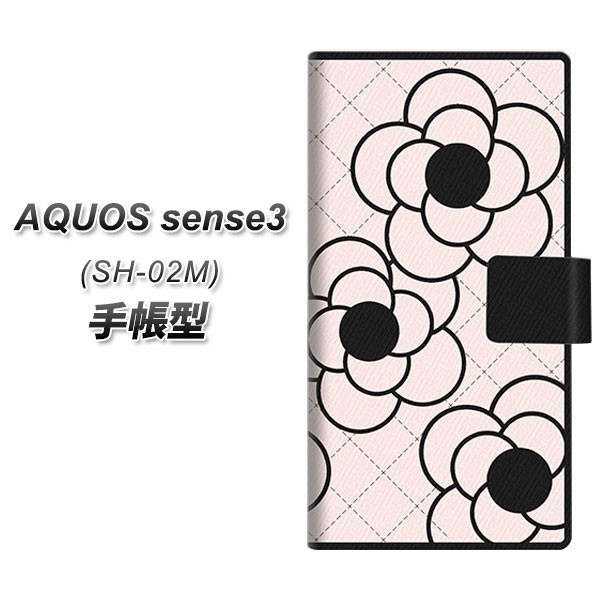 メール便送料無料 docomo AQUOS sense3 SH-02M 手...