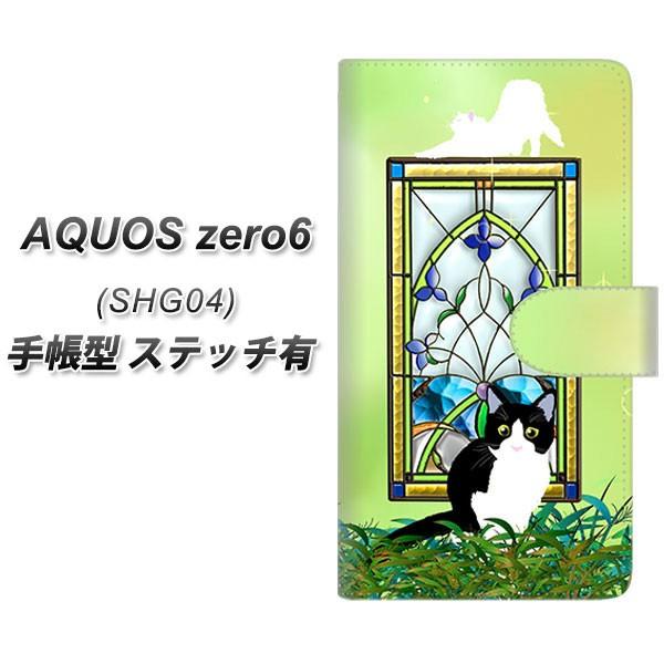 メール便送料無料 au AQUOS zero6 SHG04 手帳型ス...