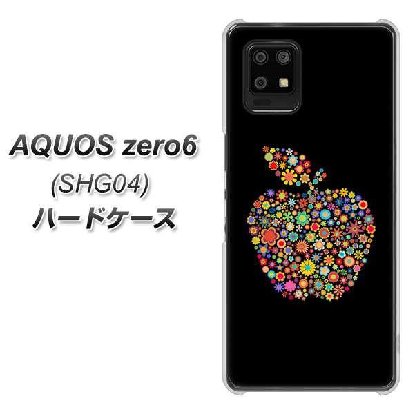 au AQUOS zero6 SHG04 ハードケース / カバー【11...