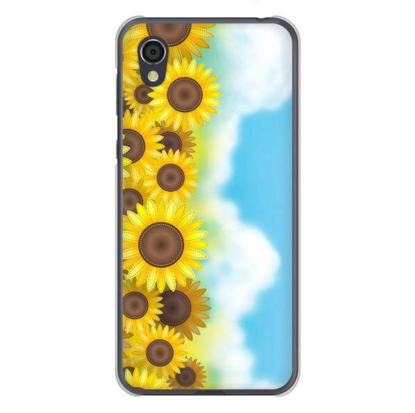 au AQUOS sense2 SHV43 ハードケース / カバー【1...