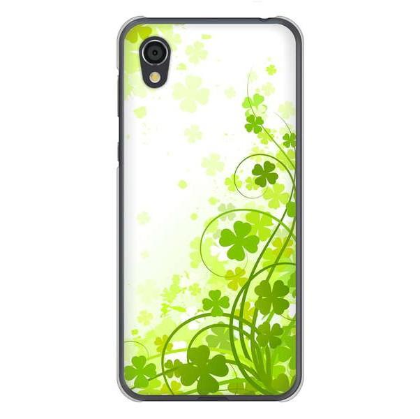 au AQUOS sense2 SHV43 ハードケース / カバー【5...