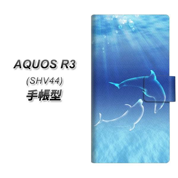 メール便送料無料 au AQUOS R3 SHV44 手帳型スマ...